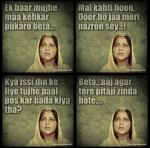 Typical Ma Dialogues