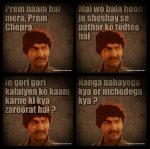 Typical Villain Dialogues
