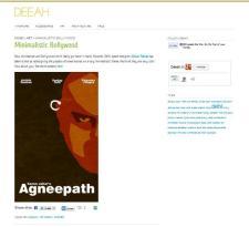 DEEAH