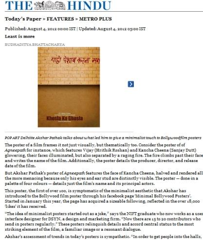 The Hindu E-paper